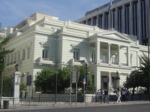 Syngros_mansion_in_Athens