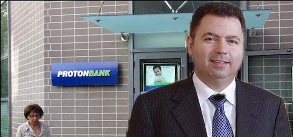 protonbank-laurentiadis