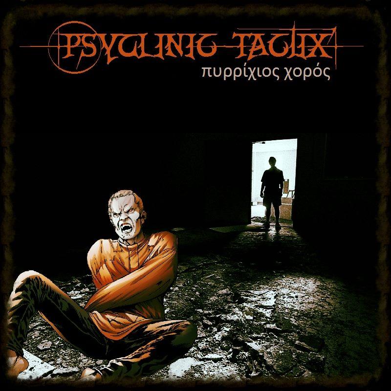 psyclinic