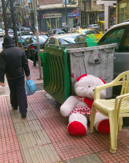 Leaving toys behind
