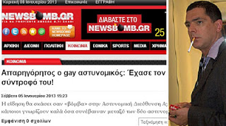 newsbomb-tehodoropoylos