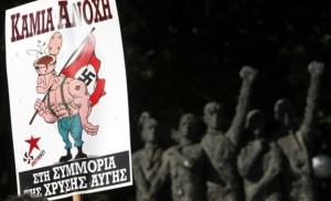anti_nazi2