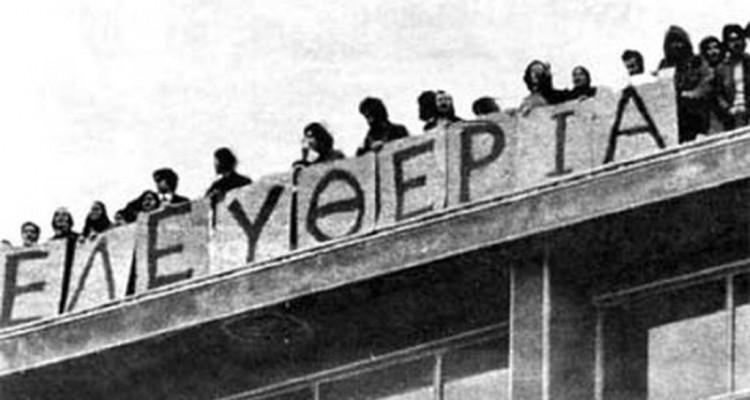 Φασισμό