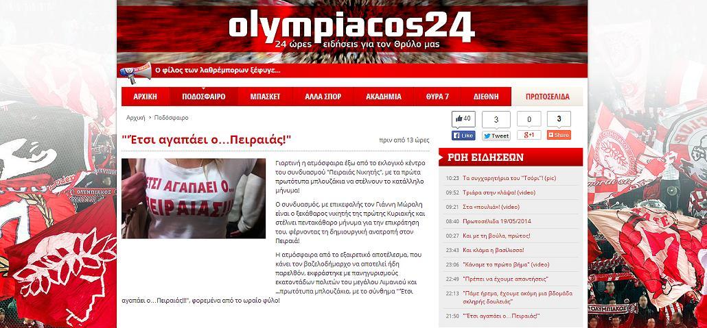 olympiakos24