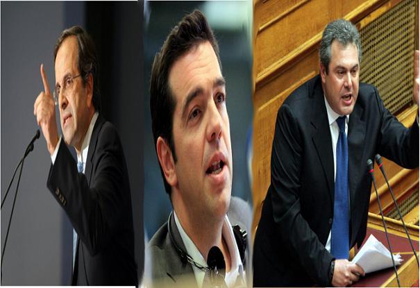 samaras_tsipras_kammenos(2)