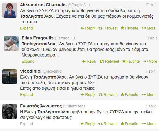 tweetTsaligop1