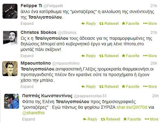 tweetTsaligop2