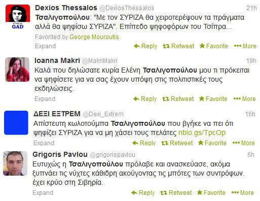 tweetTsaligop3