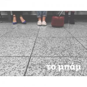 mpam_mesa