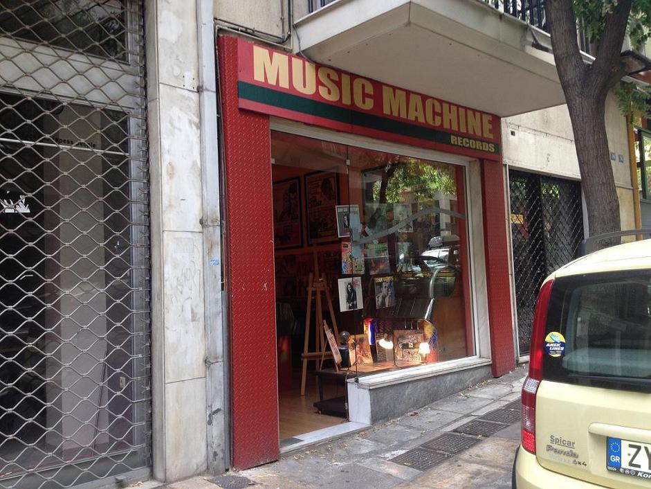 music machine3