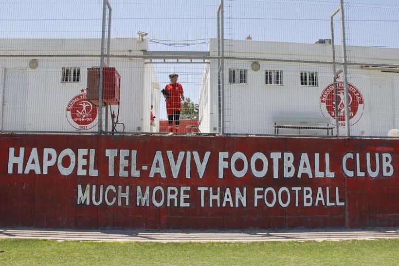 hapoel-much more than football