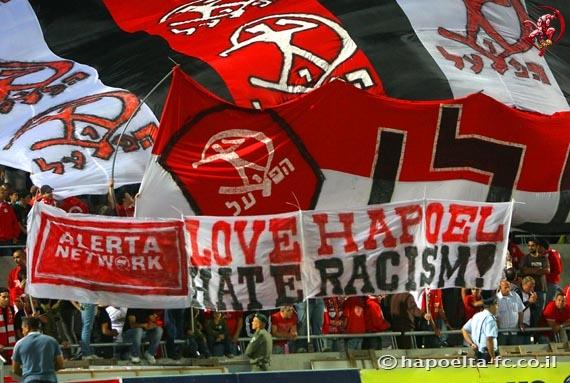 love hapoel