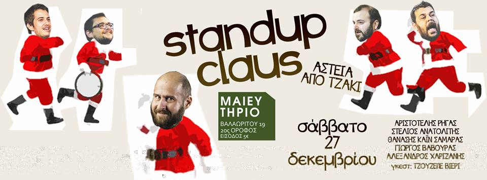 StanDUp Claus