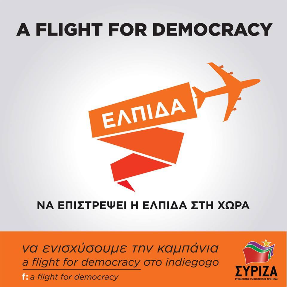 flight-democracy-1