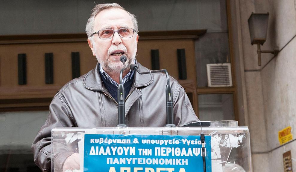 sioras-noskomeio-1