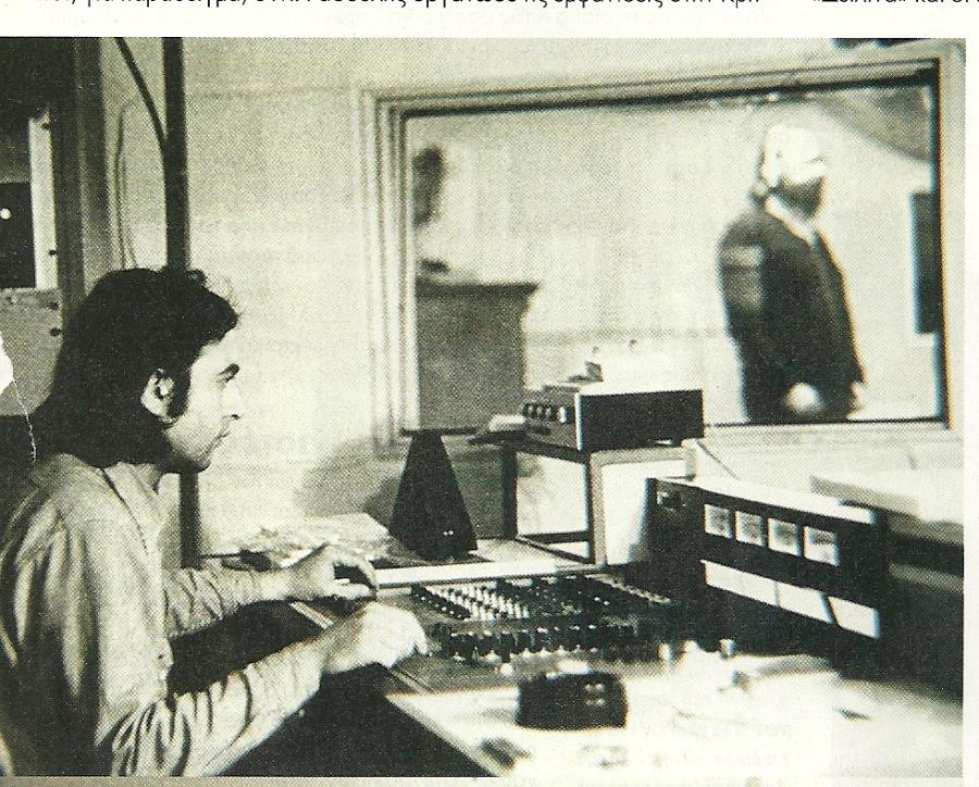 Ο Νίκος Παπάζογλου στις ηχογραφήσεις για την Εκδίκηση της Γυφτιάς.