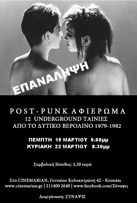 post punk tribute