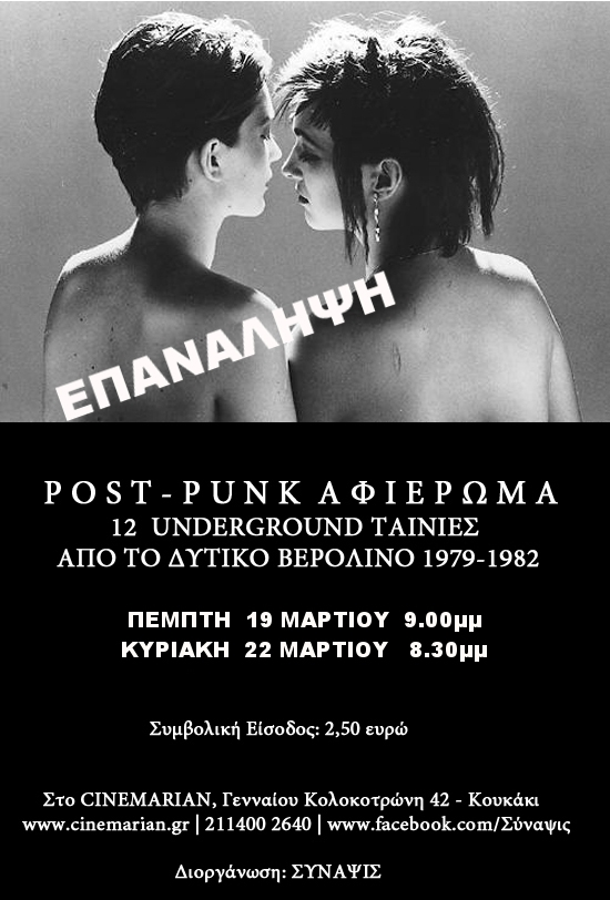 post punk tribute
