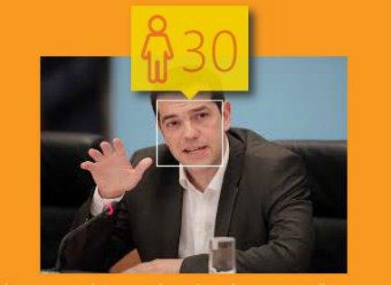 Tsipras_meta