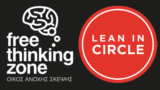 free thinking zone lean in