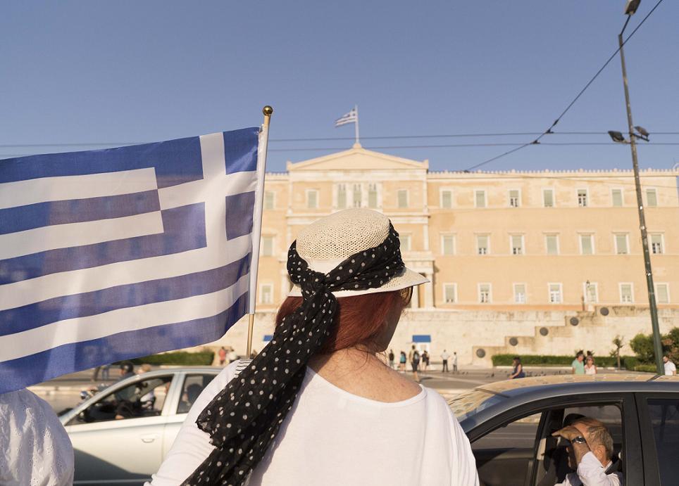 syntagma 17.6 1