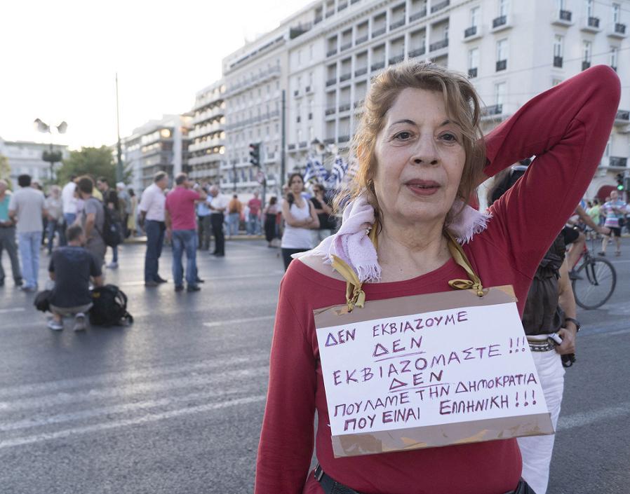 syntagma 17.6 10