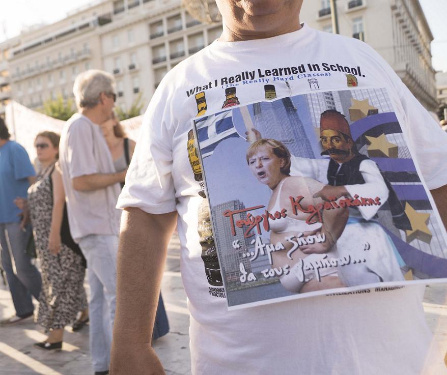 syntagma 17.6 11