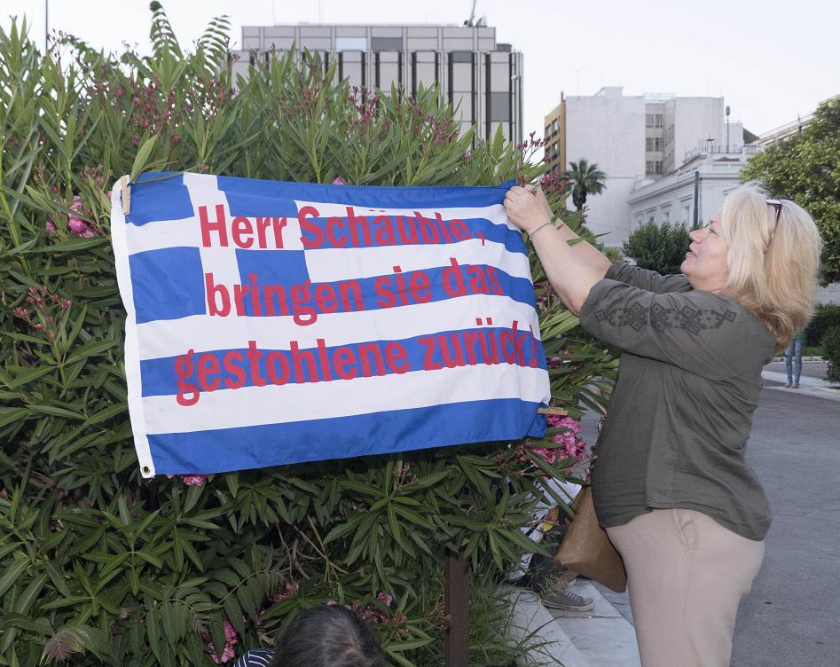 syntagma 17.6 13