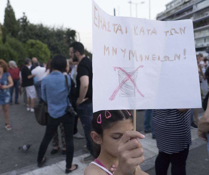 syntagma 17.6 15