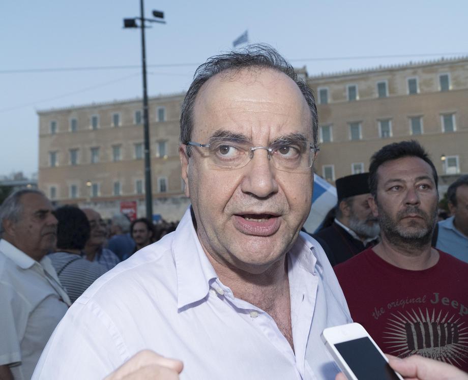 syntagma 17.6 16