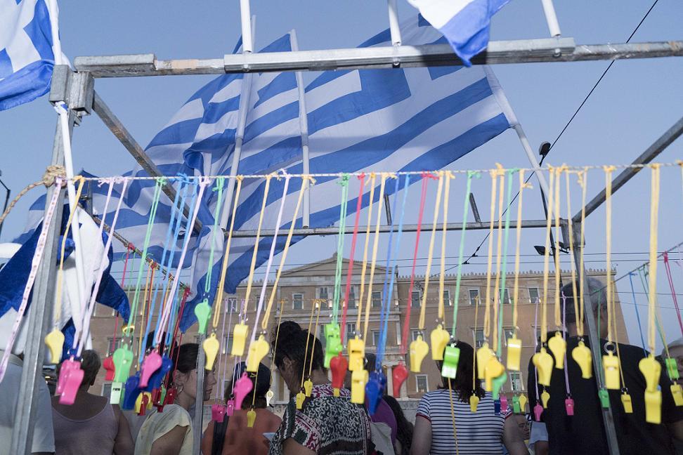 syntagma 17.6 19