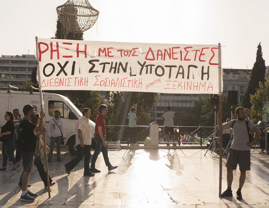 syntagma 17.6 2
