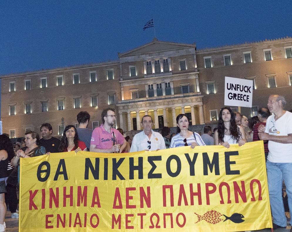syntagma 17.6 21