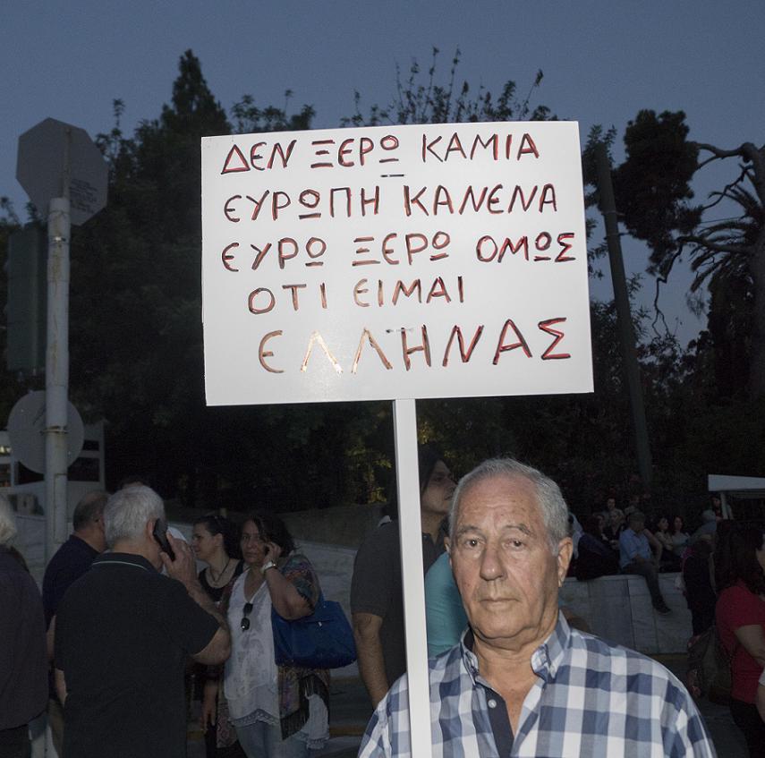 syntagma 17.6 22