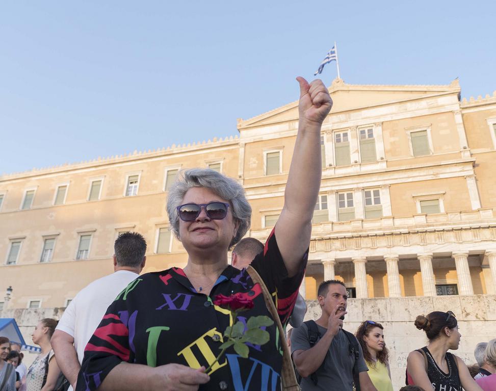 syntagma 17.6 4