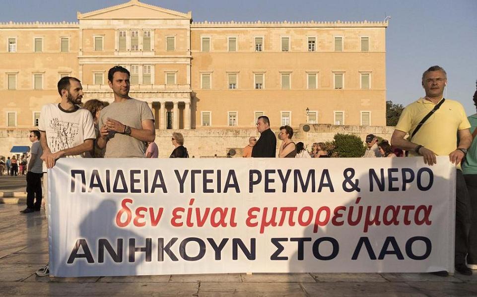 syntagma 17.6 5