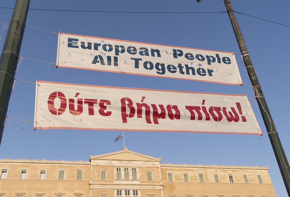 syntagma 17.6 7