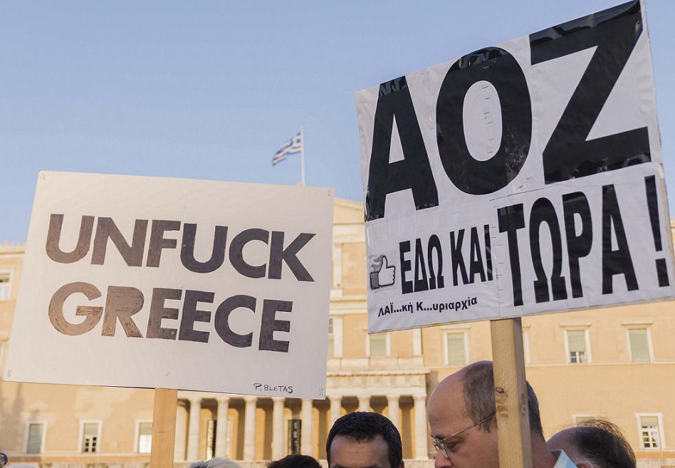 syntagma 17.6 8