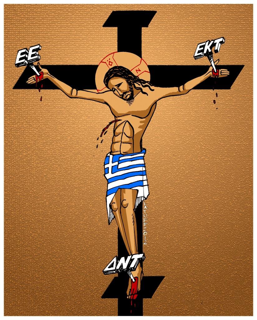 martyrdom-of-greece