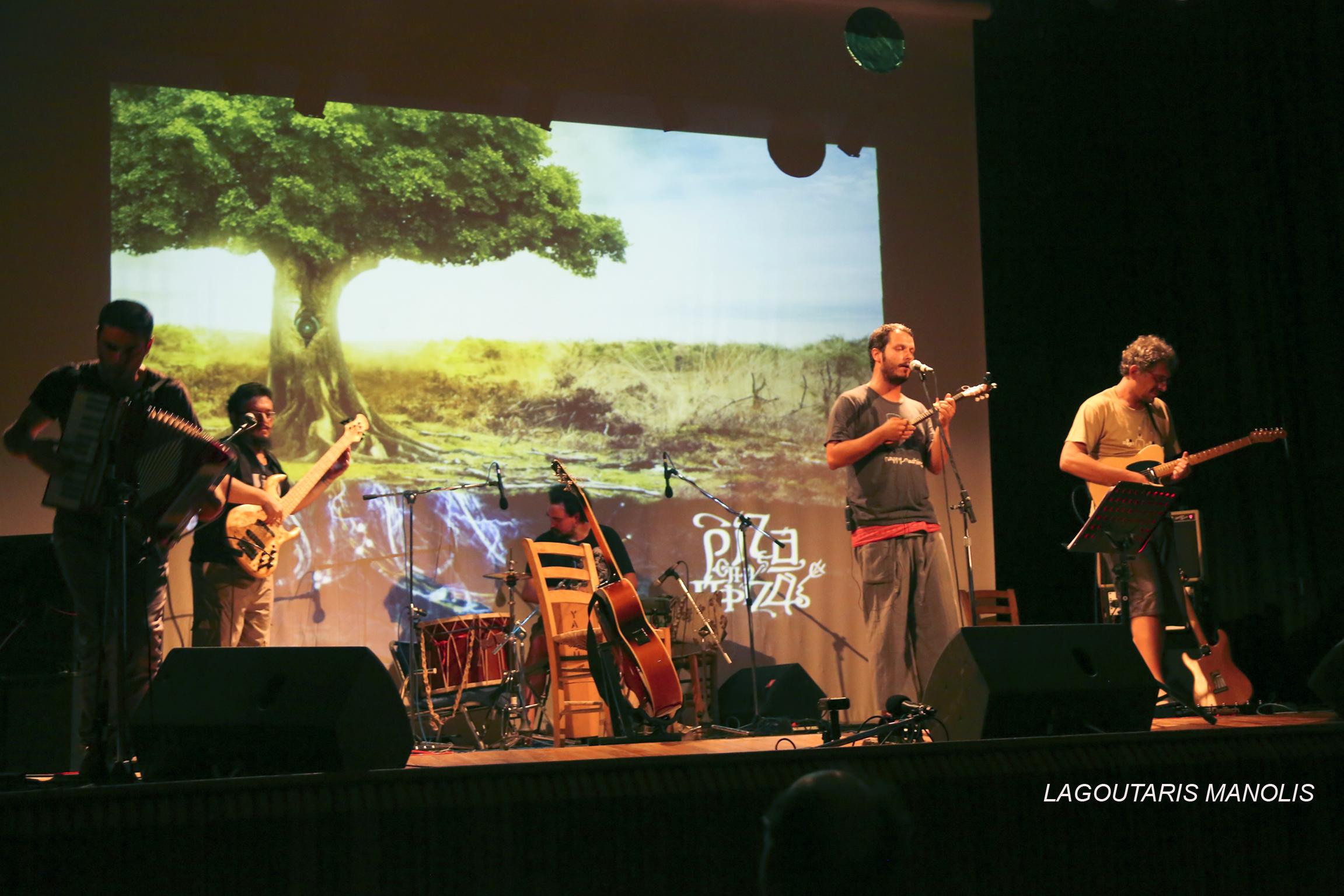 Salia Balia Band photo