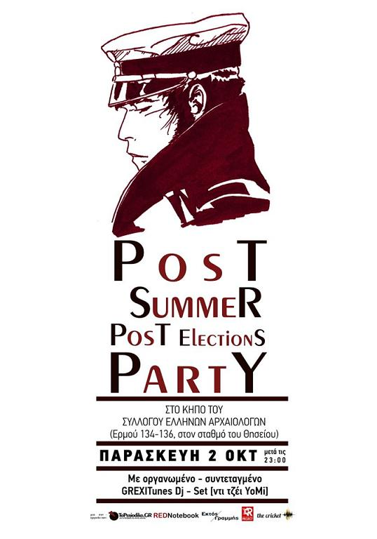 post summer party