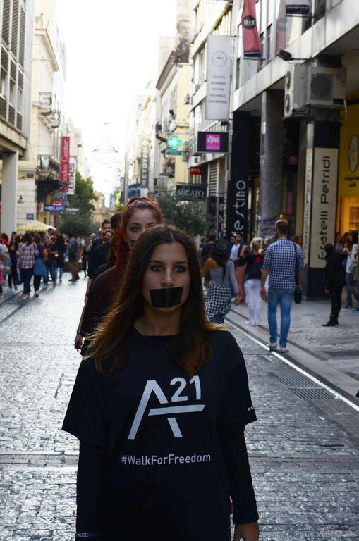 Α21_trafficking_Manolis_Lapidakis  (1)