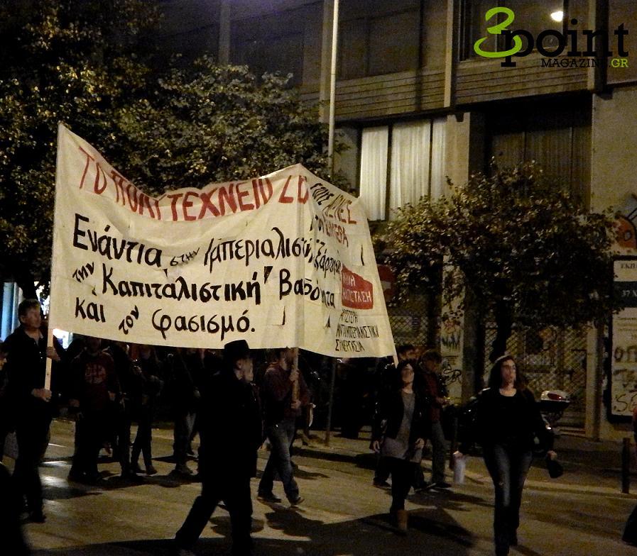 poreia Polytexneio Thess 2015 3
