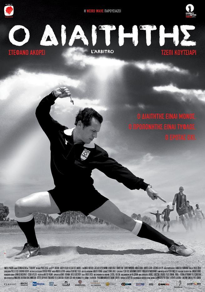 L Arbitro greek poster