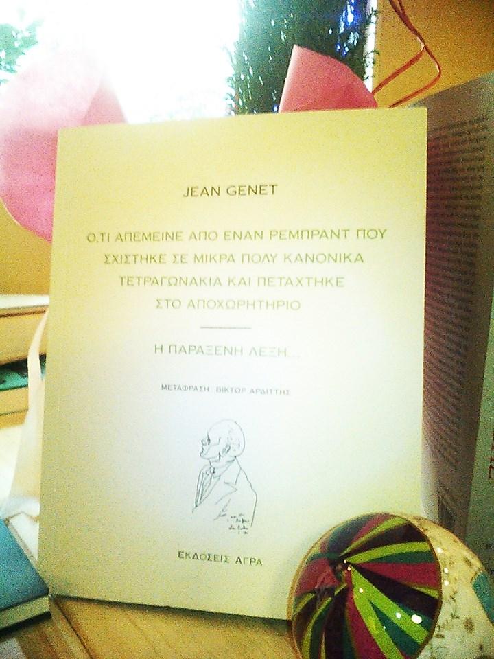 genet-cov