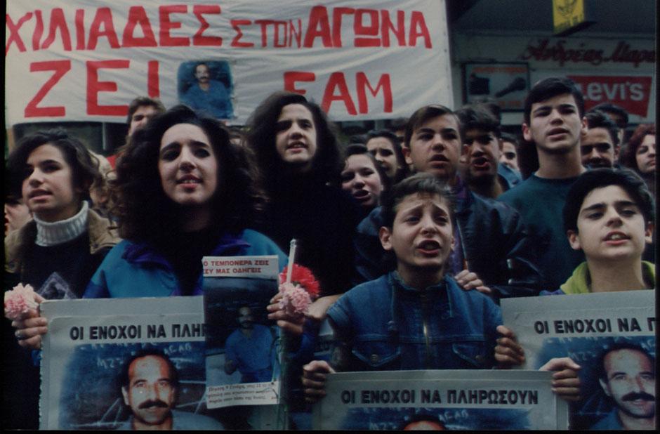 διαδήλωση-91Τεμπονέρας