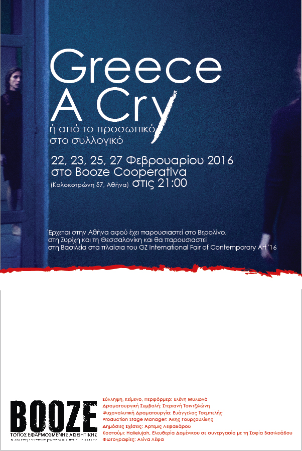 Greece A Cry Poster