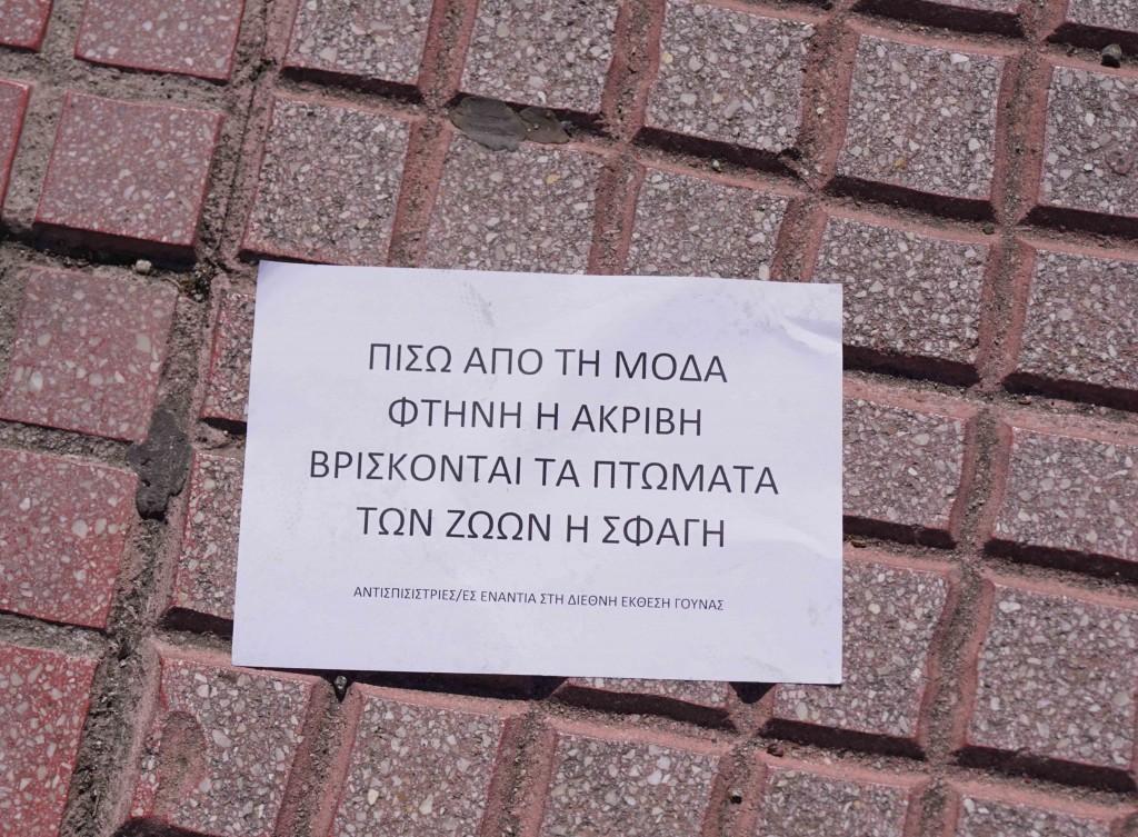 teliki1