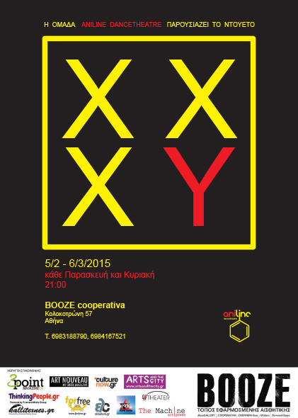 xxxy poster athens
