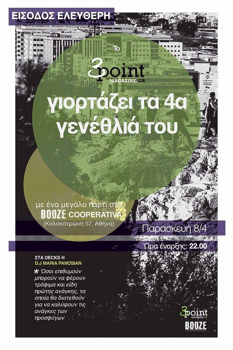 3_point_Magazine_4th_anniversary_758 x 1136